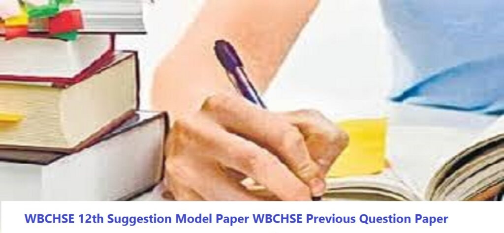 WBCHSE 12th Suggestion Model Paper 2021 WBCHSE Previous Question Paper