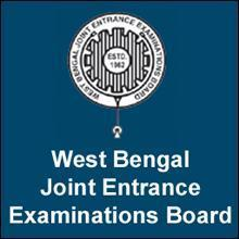WBJEE previous year question papers with answers