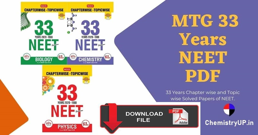MTG 33 Years NEET Chapterwise Solved Paper PDF Download