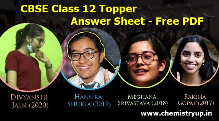 CBSE Class 12 Topper Answer Sheet Free PDF Download 2021 to 2014